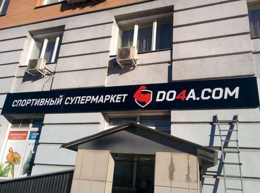Изготовление вывесок для Вашего бизнеса в Новосибирске Фото 1