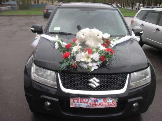 Авто на свадьбу Кривой Рог