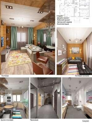 Дизайн интерьера квартир, коттеджей и офисов в Санкт-Петербурге Фото 3
