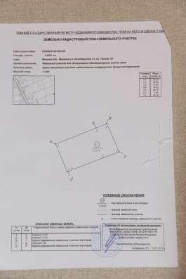 Продам участок с домом в г. Минск Фото 1