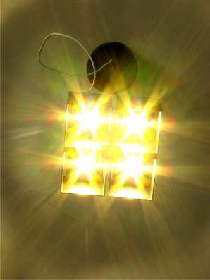 Светильник светодиодный в г. Ереван Фото 2