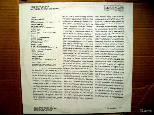 Various – 6 Ленинградский Фестиваль Рок-Музыки