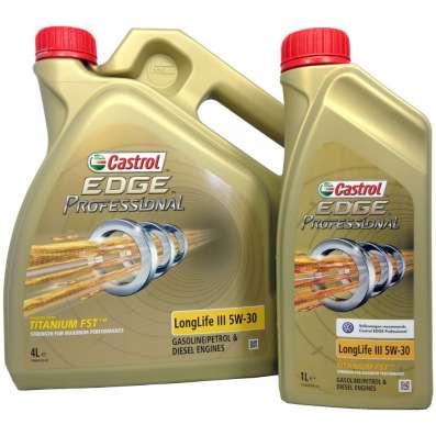 Масло CASTROL EDGE Profess BMW LL04 0W30 TITANIUM FST 1л син