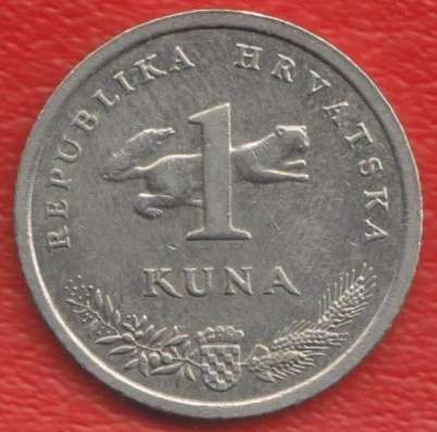 Хорватия 1 куна 2007 г. Соловей