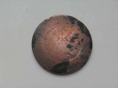 Монета 5 Копеек 1868 год Россия