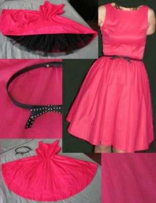 Нарядное платье Befree