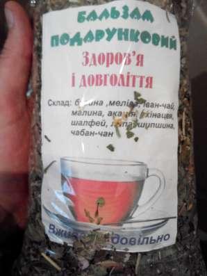 Вітамінний збір трав в г. Киев Фото 1