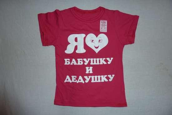 Новая одежда в г. Псков Фото 3