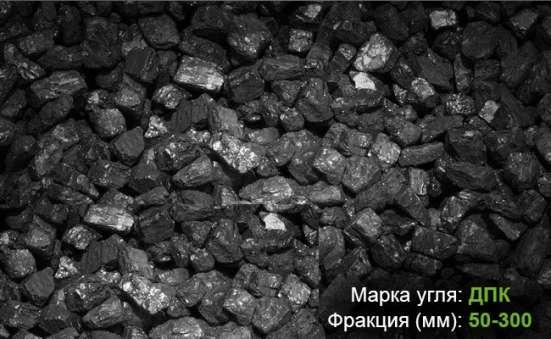 Оптовая продажа угля по РФ и СНГ, любой марки (Б,Д,Г,Ж,К,Т,С