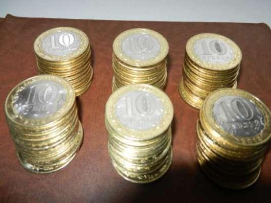 Монеты 10руб биметалл саратовская