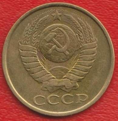 СССР 5 копеек 1989 г.