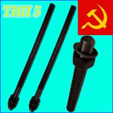Болты фундаментные прямые тип 5 ГОСТ 24379.1-80 в Москве Фото 3