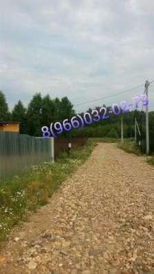 Подключение к электросетям, выполнение ТУ от МОЭСК. в Дмитрове Фото 1