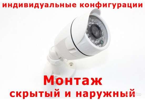 Системы видеонаблюдения от профессионалов