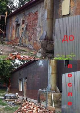 Монтаж винилового сайдинга в Саратове Фото 2