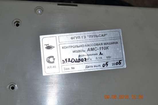 Контрольно кассовая машина АМС 110 К.