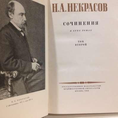 Собранее сочинений Некрасова в 3 томах в Санкт-Петербурге Фото 1