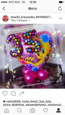 Гелиевые шары для праздника в Краснодаре Фото 1