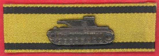 Германия Знак За уничтоженный танк 1 класс