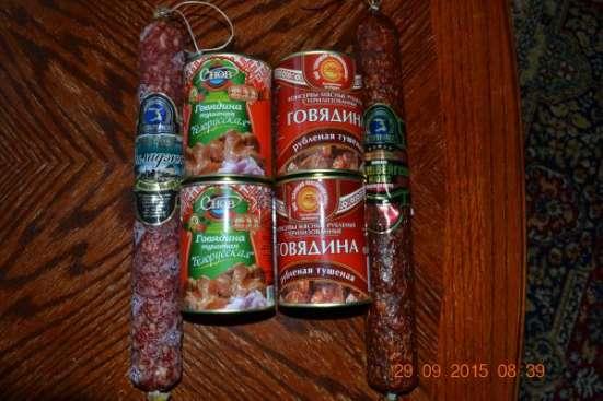 Колбаса сыровяленая Борисовского мясокомбината.