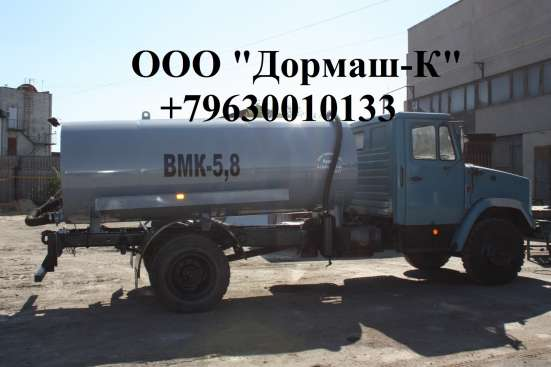 Вакуумные (ассенизационные) оборудование ВМК-5,8 в Владимире Фото 4