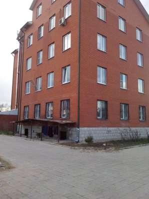 Продаётся шикарная 3-х комнатная квартира гор. Щербинка