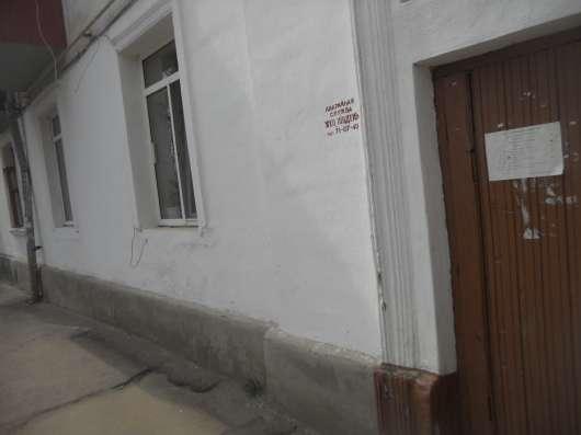 Продаю комнату в коммунальной квартире