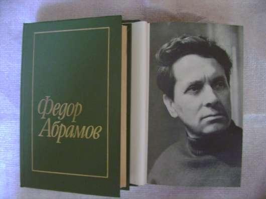 Фёдор Абрамов. Избранное в 2-х томах.