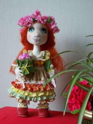 Текстильная интерьерная кукла АЛЁНКА. Россия