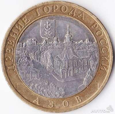 10 рублевые монеты(Большие). Города. в Омске Фото 3