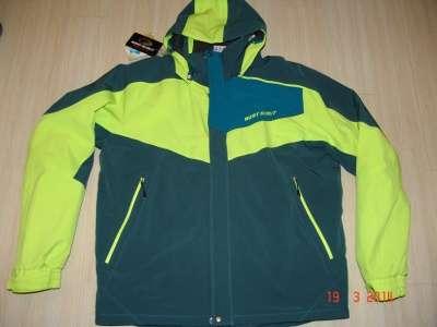 горнолыжная куртка West Scout