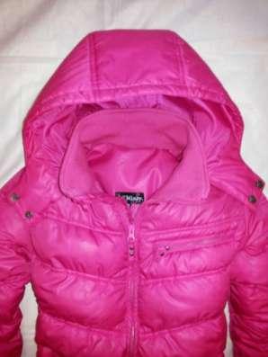 "Куртка ""Seppala"""