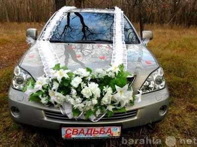 Комплект украшений на машину (евро) в Ульяновске Фото 2