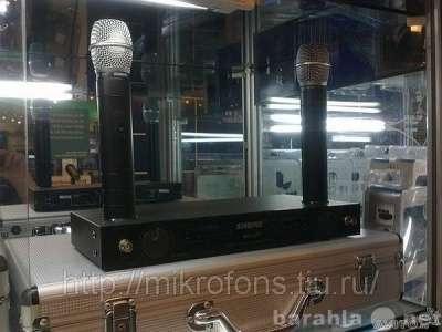 МИКРОФОН SHURE BETA 89-радиосистема-2мик