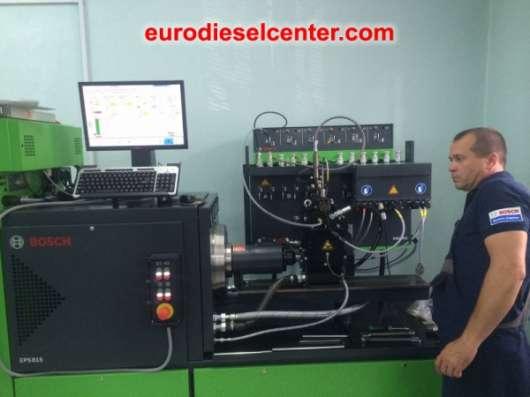 Компьютерная диагностика и ремонт топливной системы дизельного автомобиля в Белгороде Фото 2