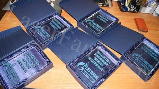 Изготовление: дипломы, награды, грамоты, призы, плакетки, таблички в Москве Фото 4