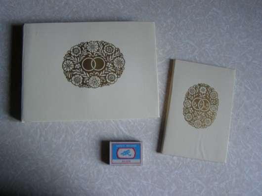 Свадебный набор. Альбом и папочка для денег