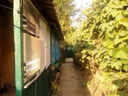 Дом в солнечном городе