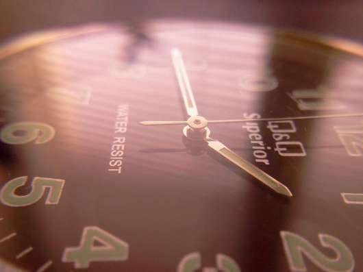 Наручные часы «Q&Q» Superior