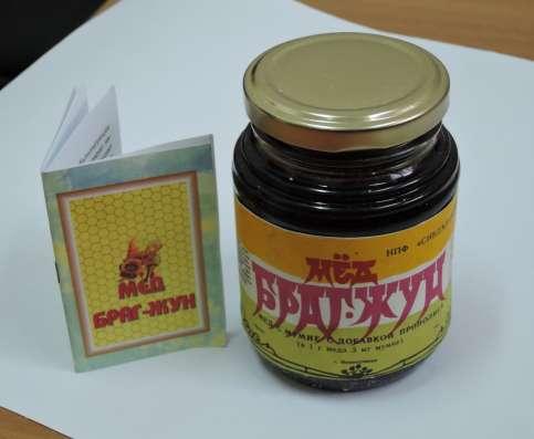 Мёд Браг-Жун