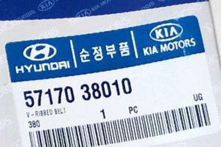 Ремень насоса гур и компрессора Hyundai 5717038010 5PK1393