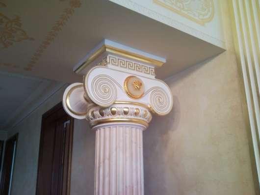 Гипсовая лепнина (изготовление, монтаж, декор) в Москве Фото 4