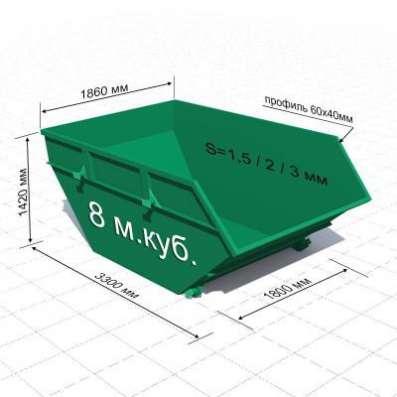 Бункер ТБО, контейнер ТБО, контейнерные площадки в г. Гусь Хрустальный Фото 3