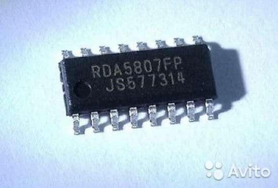 Микросхема RDA5807FP FM радио модуль