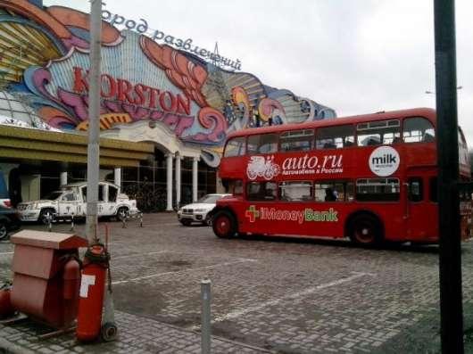 RetroBus – реклама на английском 2-этажном ретро автобусе в Москве Фото 1