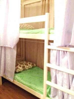 Сдается койко-место МУЖЧИНЕ в двухкомнатной квартире на длительный срок. в Москве Фото 1