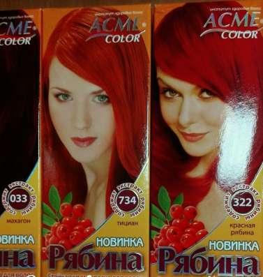 Стойкая краска для волос