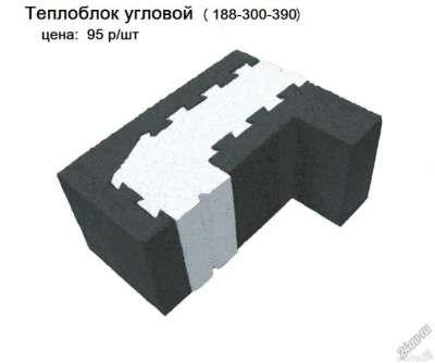 Камень бордюрный . Поребрик БК-5 200*80*780 мм в Красноярске Фото 1