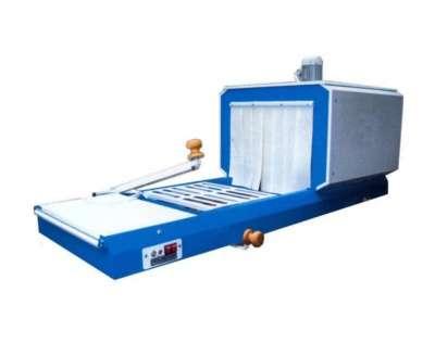 Упаковочное оборудование ТПЦ-450  Упаковочный аппарат