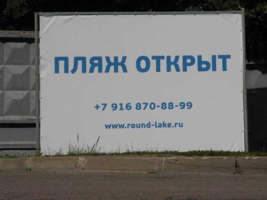 Продажа: земля 24 соток в г. Солнечногорск Фото 3